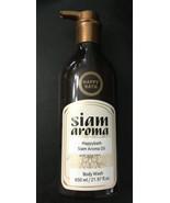 Siam Aroma Happy Bath Siam Aroma Oil 200 ml. New - $14.50