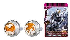 Kamen Rider Wizard - DX Wizard Ring Set 04 - $19.92