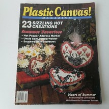 Plastic Canvas Magazines Number 33 July/August 1994 - $8.24