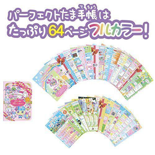 Tamagotchi mix anniversary gift set Bandai Limited character item F/S Registered