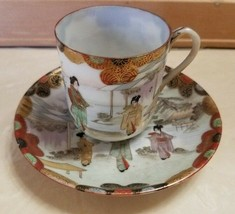 Vintage Hand Painted Porcelain Japanese Japan Tea Cup and Saucer AS IS ~ FS - $9.99