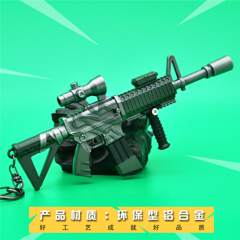 ·Fortnight Battle Royale Gun Keychain Toy Metal Action Figure Model Gun Toy