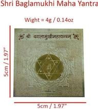 Highly Energized Brass Small Size Sri Bagla Mukhi Maha Yantra For Power ... - $6.71