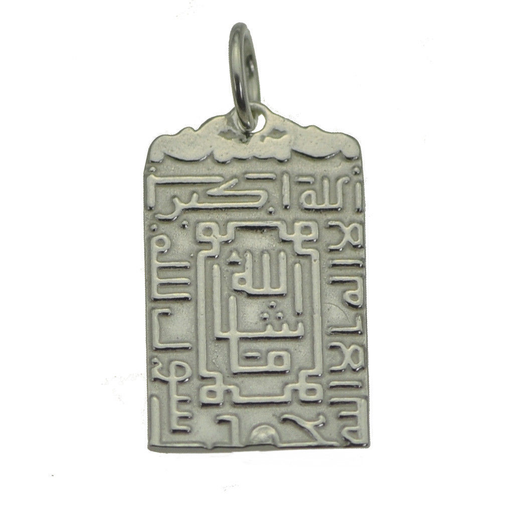 Primary image for Al-Falaq Allah protection evil eye Black Magic Satan Sterling Silver Surah Charm