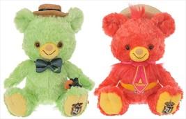 Disney UniBEARsity Plush Toy and Costume Avocado & Chile Pepper set of 2... - $148.36