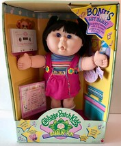 Cabbage Patch Kids Babblin Fun Lori Claire Brunette Doll ~ Vintage 1998 - In Pkg - $49.94