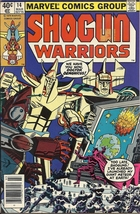 (CB-9) 1980 Marvel Comic Book: Shogun Warriors #14 - $8.00