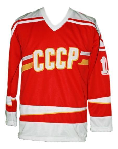 Bure  10 cccp russia retro hockey jersey red   1
