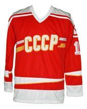 Bure  10 cccp russia retro hockey jersey red   1 thumb200