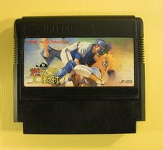 Shin Moero!! Pro Yakyuu (Nintendo Famicom FC NES, 1989) Japan Import - $3.77