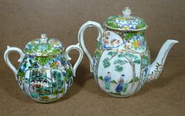 Antique Japanese Tashiro Yokohama Kutani Porcelain Teapot Handpainted 19... - $24.00