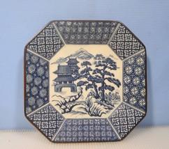 Vintage Japanese Porcelain Blue & White Plate Landscape circa: mid 1900-s - $45.46