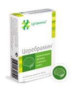 NATURAL PEPTIDE COMPLEXES , CYTOMAXES, brain bioregulator 40 - $46.75
