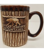 Great Smoky Mountain Coffee Cup Drink Souvenir Mug Brown Bear Animal Woo... - $29.69