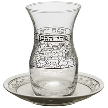 Judaica Kiddush Cup Glass Goblet Ceramic Saucer Shabbat Clear Silver Jerusalem
