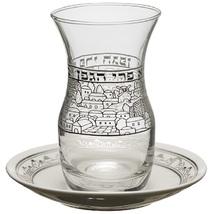 Judaica Kiddush Cup Glass Goblet Ceramic Saucer Shabbat Clear Silver Jerusalem
