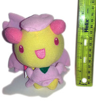 "Pokemon ""Cherrim"" 2007 UFO Catcher Plush * Anime JAKKS PACIFIC - $14.88"