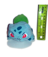 "Pokemon ""Bulbasaur"" 1999 Treat Keeper UFO Catcher Plush * Anime OOP - $9.88"