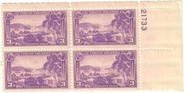 1937 US Virgin Islands Plate Block of 4 US Postage Stamps Catalog 802 MNH