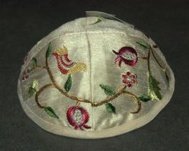 Judaica Kippah Gold Colorful Birds Pomegranates Embroidery Yarmulke Yamaka 21 cm image 3