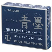 Cartridge ink nanoink 13-0602-144 Aosumi for Sailor fountain pen JAPAN - $6.38