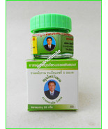20G. HERBAL BALM FOR SPA & AROMA THERAPY RELIEF MUSCULAR PAIN by WANGPHROM - $5.99