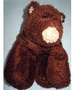 Vintage Dakin Brown Bear Shepley - $5.99