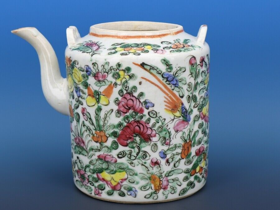 Antique Famille Rose Teapot with no lid or handles... shocking!