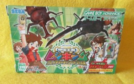 Kouchuu Ouja Mushi King Nintendo Game Boy Advance Japanese - $19.79
