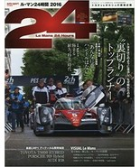 AUTO SPORT Special Car Magazine 2016 7/13 Le Mans 24 hours SAN-EI MOOK - $18.77
