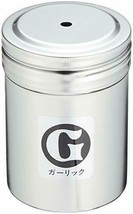 Endo shoji for business seasoning can S with acrylic lid garlic BTY02004 - £6.47 GBP