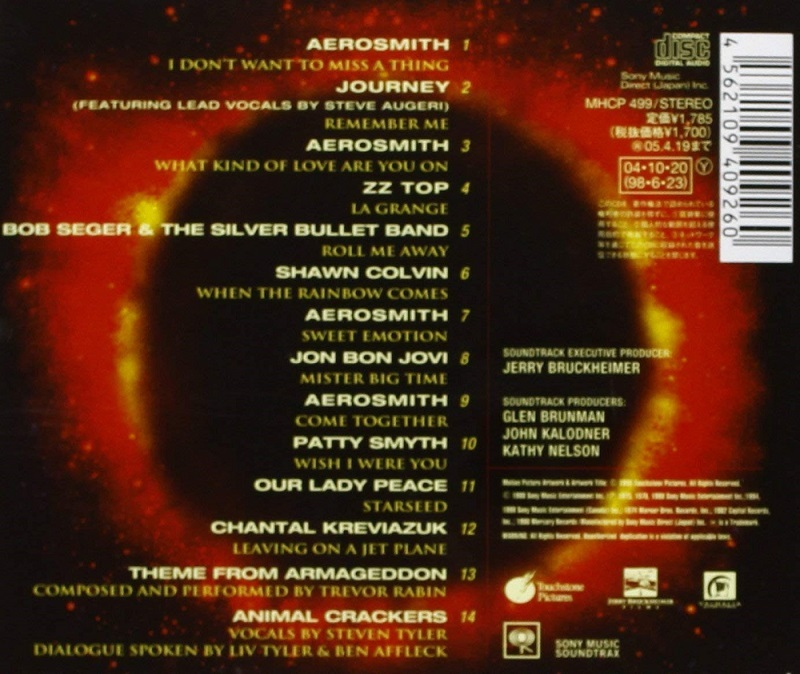 Armageddon: The Album, (Audio CD, Original Motion Picture Music Soundtrack 2006)