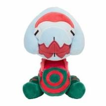 Pokemon Dracovish Plush Doll Stuffed Toy 16cm Pokemon Center Original Fr... - $58.90