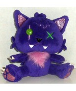 "MONSTER HIGH CLAWDEEN WOLF CRESCENT PURPLE KITTY CAT 5"" PLUSH STUFFED DO... - $7.99"