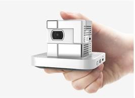 New SK UO Smart Beam 2 White Pico Portable Mini Projector for Smartphone+Tripod image 1