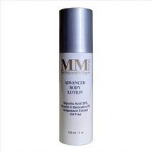 Mene Moy Advanced C Body Lotion - $77.00