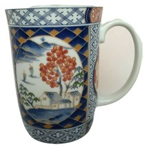 Otagiri Asian Village Scene Mug Blue Orange Gold Trim Made In Japan House - $4.80
