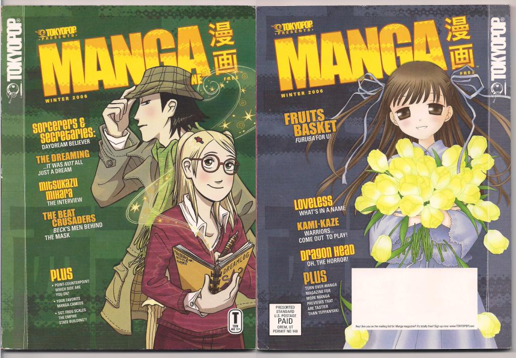 Manga winter 2006