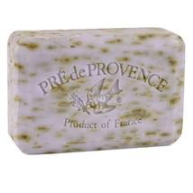 PRE de PROVENCE French Soap, LAVENDER, 250 Gram Large Bath Size, Single ... - $5.75
