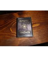 El Hazard playing cards sealed  - $10.00