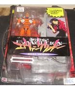 EVANGELION Action Figure - Sega Real Model Series 04 - MIP - 2000 - $15.00