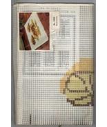 Vintage No Frame Latch Hook Rug Mushrooms Stamped CANVAS ONLY 70s Retro  - $57.73
