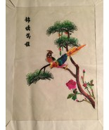 VINTAGE JAPANESE BIRDS NEEDLE POINT EMBROIDERED  Unframed Textile Art Pr... - $98.01