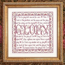 Building Blocks Glory MBT033 cross stitch chart My Big Toe Designs - $8.00