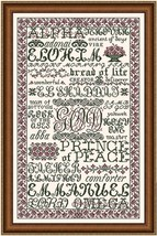 The Name Of God MBT037 religious cross stitch chart My Big Toe Designs - $18.00