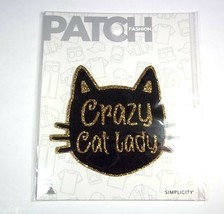 Simplicity Patch Crazy Cat Lady applique Iron On Black Gold - $6.85
