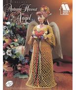 Autumn Harvest Angel Crochet Barbie Decoration Pumpkin Centerpiece Thank... - $5.93