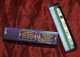 Judaica Mezuzah Case Turquoise Gold Crystals Slim Closed Back Bling 10 cm Scroll image 4