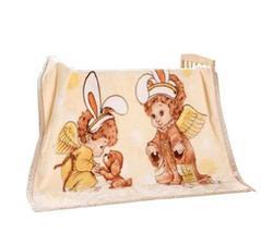 Panda Superstore Authentic Blanket Students Children Baby Blanket On Sale (135 b