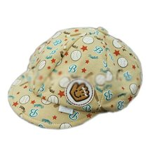 Baby Beret Toddler Sun Protection Hat Infant Floppy Cap Beige Base Ball 3-15M